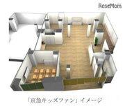 明光×京急、アフタースクールで連携…平和島駅高架下に4月開校