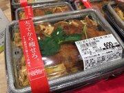 「太ってから痩せろ」「魅せてやれ、がっつくお前を」 広島のカツ丼キャッチコピーが力強い