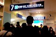 【新人記者が乗ってみた】ウワサの東京メトロ東西線は一体どれほど混んでいるのか?