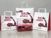 豚まん消防車、今年も出動! 大阪消防局と551蓬莱、意外コラボの理由は