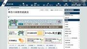 【高校受験2019】神奈川県公立高校、マークシートの注意点やミス事例を紹介