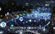 東京ミッドタウンのクリスマス…ワークショップ・イルミネーションなど
