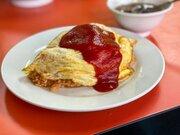 史上最高峰の「昭和系オムライス」を新小岩の町中華『五十番』で食べてきた