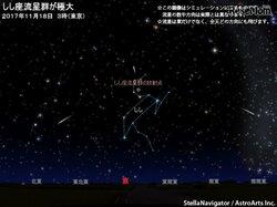 画像:しし座流星群、2017年は好条件…11/18未明から明け方に見頃