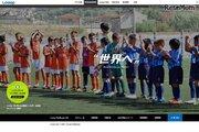 Looop Challenge第1弾「国際U12ソサイチ大会」出場…サッカー少年募集