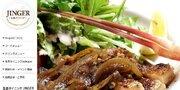 この時期食べたい「生姜カルボナーラ」専門店の人気メニューをチェック