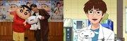 """""""コオ先生""""相葉雅紀が「クレしん」とコラボ! しんちゃんの猛アピールにダンスコラボも実現"""