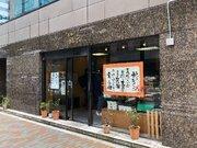 """嵐・二宮和也が贈った""""どら焼き""""が爆売れ 老舗和菓子店・桃六「開店前から列が出来ていました」"""