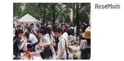 親子でSDGs体験、山梨県で初開催「MOTTAINAIフリマ」11/24