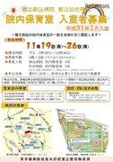 東京都立2病院、保育室を地域開放…3歳未満募集
