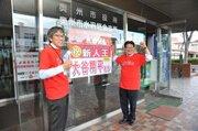 大谷新人王、地元・岩手は大興奮!! 号外発行、県庁も「まさに県民の誇り」