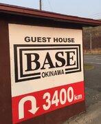 北海道・宗谷岬に「ここから3400キロ」看板! 沖縄のゲストハウスが込めた思いは