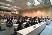第11回高校模擬国連大会、最優秀賞は海城・桐蔭…米NY国際大会へ
