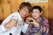 香取慎吾、野菜嫌いな橋田壽賀子のために作ったお好み焼きとは? 「おじゃMAP!!」