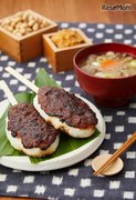 東京ガス料理教室、親子で挑戦「寒仕込み味噌」12/3受付開始