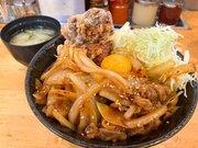 歴代最強のスタミナ丼!『すた丼屋』の「豪快 すたみな唐揚げ牛焼肉合盛り丼」とは?