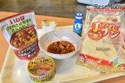 早大、2017年も「50円朝食」スタート…食生活改善に向けて五重マル