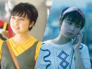 上白石萌歌、間宮祥太朗と兄妹役に「安心感」中島裕翔主演「僕はどこから」