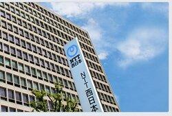 画像:NTT西日本「水金はノー残業デー。休日出勤は基本的にない」 情報・通信業界の残業が少ない企業ランキング