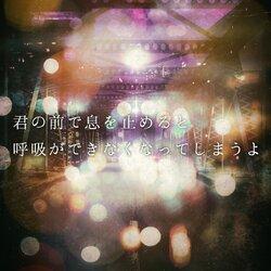 画像:画像提供:氏くん(@ujiqn)