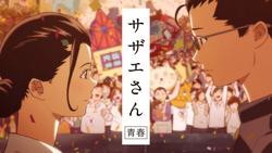 画像:カップヌードル新CMは「サザエさん」!島崎信長・マスオがサザエに「お付き合いしてください!」