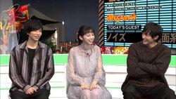 画像:イノハリ3人「ミュージャック」で仲良しトーク!志尊淳は仰天告白「おしりににきびができた」