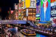 大阪民、さっそく「万博大喜利」を始めてしまう 「#大阪万博のパビリオンを提案しよう」に爆笑