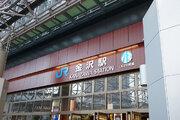 1日4回しか利用されない金沢駅4番ホーム ひとつだけ外に出ている理由とは