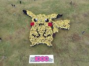佐賀に巨大な「ピカチュウ」 ロケット団入団希望者1000人が「人文字」に