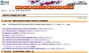 【高校受験2020】新潟県公立高校入試、一般学力検査は3/5