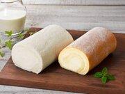 白い恋人の『石屋製菓』が新発売した「北海道しあわせロール」が話題!