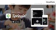 プログラミング教育カリキュラム「Springin'」4月提供開始