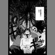 激ヤバ事故物件に「霊感ゼロ男」が住んだら... 地縛霊のイライラ描いた漫画が笑える