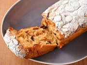 日本初の「ぶどう」をテーマにした食パン専門店『東京ノアレザン』の魅力とは?