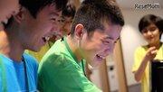 中高生向けプログラミングキャンプ「G's ACADEMY YOUTH CAMP」12/25-28