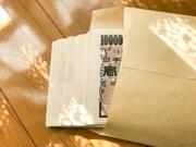 大丈夫?借金地獄に陥りやすい人の7つの特徴「10円単位の節約を気にする」「安いから買う」