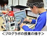 ロボットプログラミング教室「プログラボ」4月に札幌で開校
