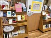 大人向け選書100冊、ガチすぎて大反響 米子市立図書館の碩学司書「もっと攻めたかった」