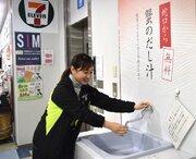蛇口をひねると...なんと「カニのだし汁」が!  鳥取・米子空港、専門店の味を無料で
