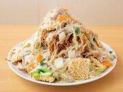 約3.3kg! 調布のデカ盛り町中華『中華そば 双葉』で「中華スクラムあんかけ」を食べてきた