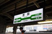「越後線いきてる?」 本格的な降雪で、新潟県民の予想は的中
