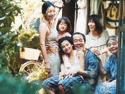 『万引き家族』『未来のミライ』ゴールデン・グローブ賞にノミネート!