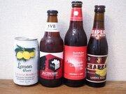 リンゴやバナナ味も! ビールが苦手な人にこそ試してほしい「フルーツビール」4選