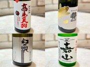 利酒師に聞いた! ホームパーティや年末年始に味わいたい至極の「日本酒」5選