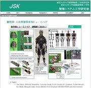 交通死亡事故ワースト1の愛知県 車を運転する人型ロボット開発に向け実証実験