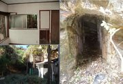家賃4万円で「洞窟あり」...ロマンしかない物件話題 いったいどんな家?管理者に聞いた