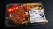 今年のクリスマスは「玉出メシ」もアリ? 衝撃コスパ!158円「チキン&ポテト」
