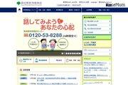 東京都、不登校への適切な対応をまとめたガイドブック作成