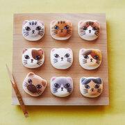 猫のマシュマロ「ニャシュマロ」に「ミニ和風ニャシュマロ」が仲間入り!京都の和菓子「ほうずい」で和風に