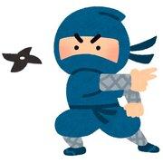 三重大学大学院で「忍者・忍術学」が専門科目に 「忍術を現代にも生かせるように研究したい」